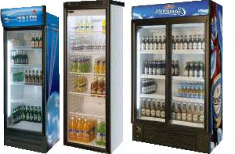 Холодильник витрина для пива
