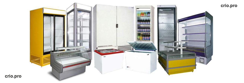 Холодильное оборудование для предприятий общественного питания