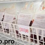 Холодильники для хранения крови