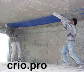 Холодный потолок на бетоне