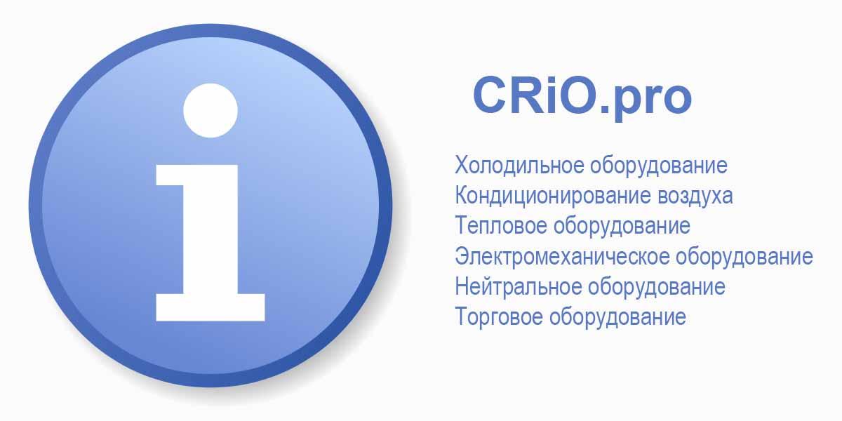 Картинка с описанием crio.pro