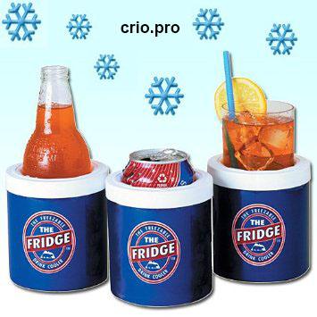 Холодильник-подставка для пива