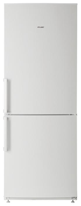Надежная новинка холодильник Атлант