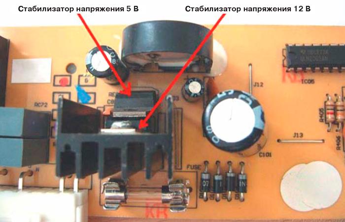 Плата электронного модуля