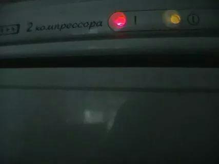 Холодильник бош двухкамерный мигает индикатор температуры